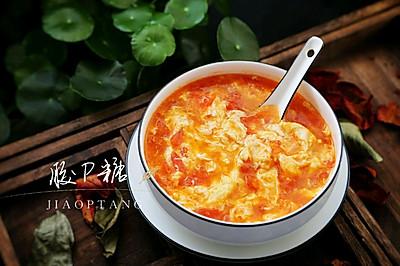 香浓西红柿蛋汤