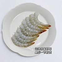 年夜菜|蒸蒸日上·蒜蓉粉丝蒸凤尾虾的做法图解3