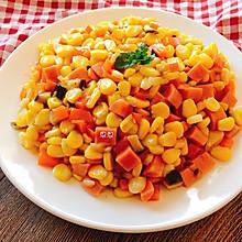 香肠玉米粒