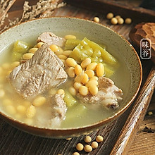#炎夏消暑就吃「它」#苦瓜黄豆排骨汤