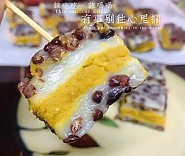 麻薯红豆软欧糕--简单粗粮糯米糕的做法