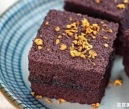 黑米发糕丨全家小甜点的做法