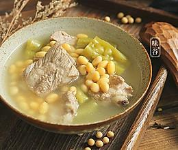 #炎夏消暑就吃「它」#苦瓜黄豆排骨汤的做法