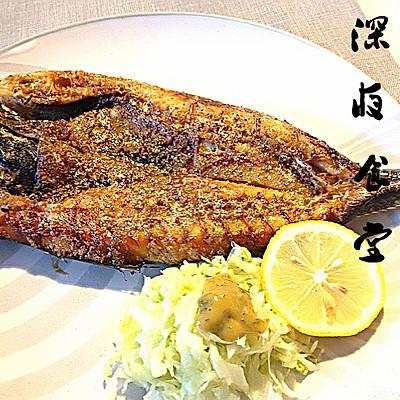 深夜食堂之烤竹荚鱼