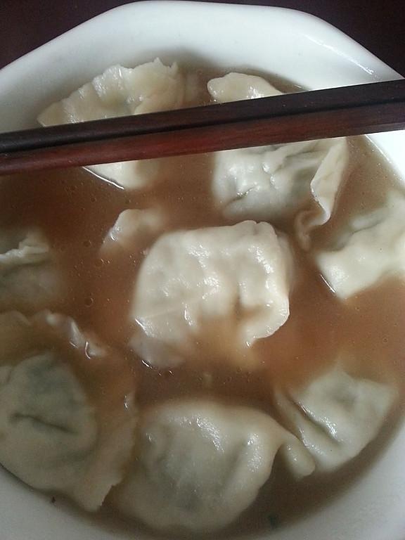 【浓汤宝】骨汤水饺的做法
