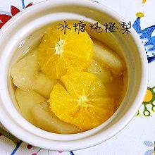 冰糖炖橙梨