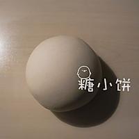 【鱼香水煎包】(茄子肉馅)的做法图解1