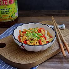 小炒腐竹包菜#金龙鱼营养强化维生素A 新派菜油#
