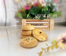 经典桃酥之核桃酥(附全猪油版宫廷桃酥和海苔香葱桃酥)的做法