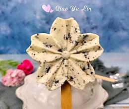 #夏日冰品不能少#奥利奥脆珠奶油雪糕的做法