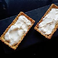 黄桃酸奶挞的做法图解5