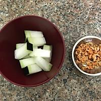 红豆冬瓜虾米汤-养血补虚 消肿减肥的做法图解2