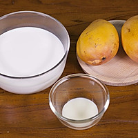 芒果奶昔的做法图解1