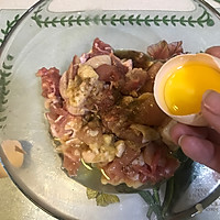 藤椒小炒鸡腿肉-下饭菜的做法图解9