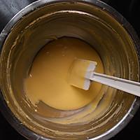 淡奶油戚风蛋糕的做法图解2