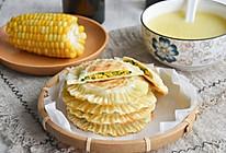 #硬核菜谱制作人#太阳饼,饺皮版韭菜盒子的做法