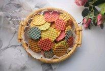 五彩薄脆饼 #520,美食撩动TA的心!#的做法