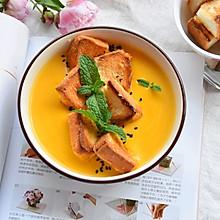 加料版奶油南瓜浓汤