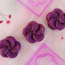 减脂餐|主食:山药紫薯糕