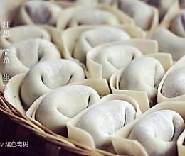 荠菜水饺#美极鲜味汁#的做法