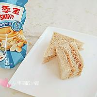 金枪鱼三明治#趣味挤出来,及时享美味#