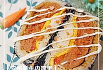 #下饭红烧菜#安格斯牛肉厚蛋烧的做法
