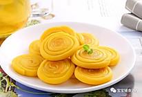 奶香南瓜饼 宝宝辅食食谱的做法