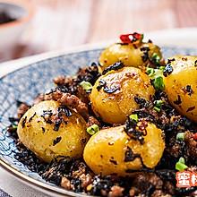 梅干菜肉末小土豆