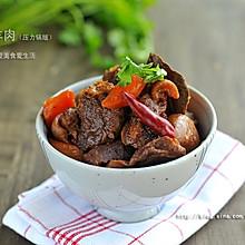 红焖羊肉(压力锅版)
