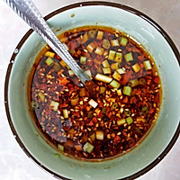 凉拌茄子的做法图解5