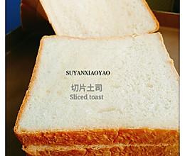 切片土司面包的做法