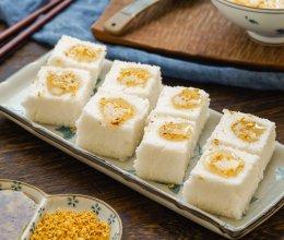 日食记 | 桂花糕×蜂蜜桂花炖奶的做法