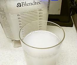 日本玄米milk 糙米牛奶的做法