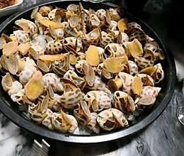 盐焗花螺(烤箱版)的做法