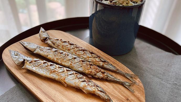 快手菜—烤箱版—孜然秋刀鱼