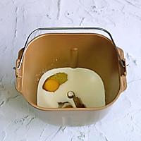 果仁大列巴#秋天怎么吃#的做法图解2