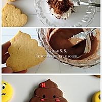 《表情帝》糖霜饼干#长帝烘焙节(半月轩)#的做法图解7