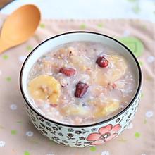 养生月子餐 •红豆薏米粥•