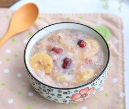 养生月子餐 •红豆薏米粥•的做法