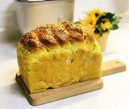 南瓜吐司面包|香甜拉丝奶香十足的健康面包的做法