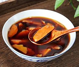 番薯红糖水~经期糖水的做法