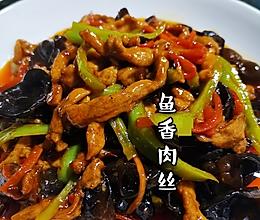 超级下饭鱼香肉丝(不辣版)的做法