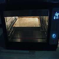 小四卷#美的烤箱菜谱#的做法图解11