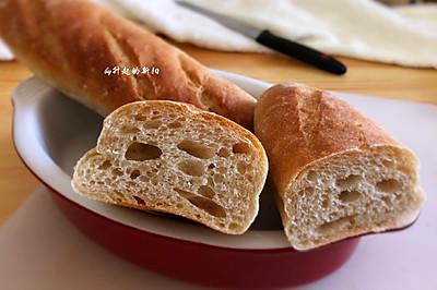 液种全麦法式面包