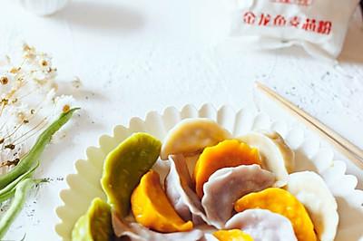 豆角猪肉彩色饺子