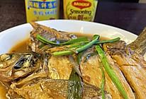#福气年夜菜#红烧武昌鱼的做法