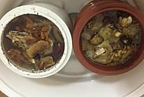 玛卡鸽子汤和西洋参鸽子汤的做法