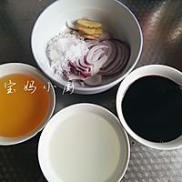 电饭锅版整鸡#豆果魔兽季部落#的做法图解2