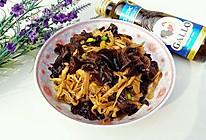 木耳炒黄花菜#Gallo橄露橄榄油#的做法