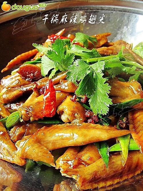干锅麻辣鸡翅尖的做法